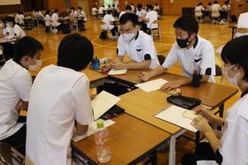 20200907-調べ学習2.JPG