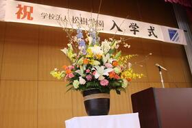 R3.0403 花.JPGのサムネイル画像