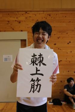 IMG_4201.JPGのサムネイル画像